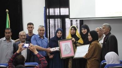 Photo of امسية ادبية للمبدعين الشباب بمناسبة اليوم الوطني للفنان