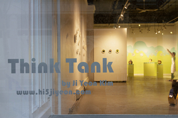 Ji Yeon Kim, Think Tank, Window View