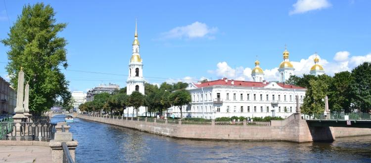Wycieczka szkolna do Rosji i Petersburga