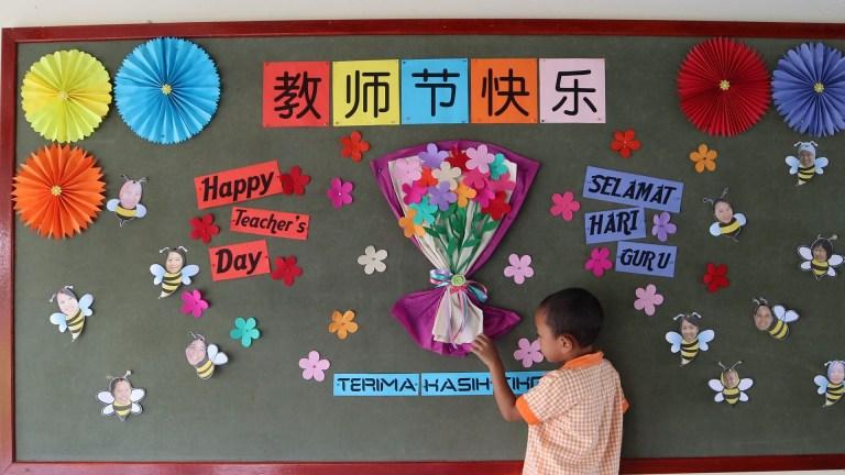 Dzień nauczyciela 2020 i Dzień Edukacji Narodowej 2020