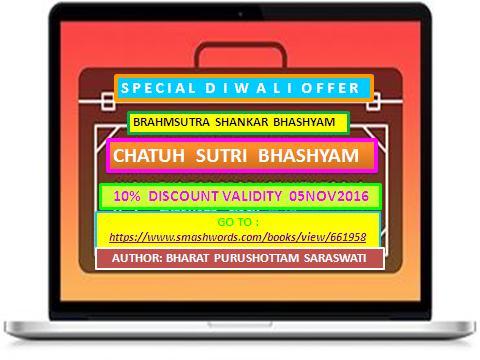br-su-shatuh-sutri-siwali-disc-offr-jpg