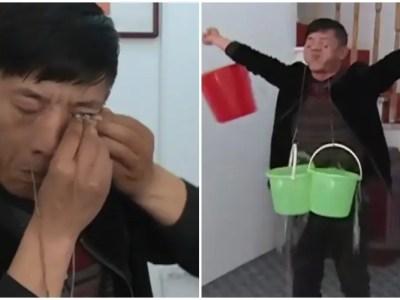 最強の涙袋を持つ達人