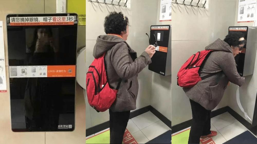 中国の最新トイレ事情