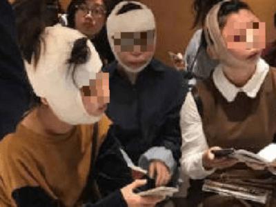 韓国整形手術旅行の悲劇