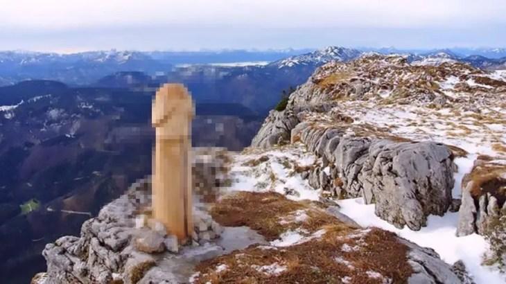 珍事件発生!!標高1893mの山頂に「巨大ち●こ」がモッコリの謎