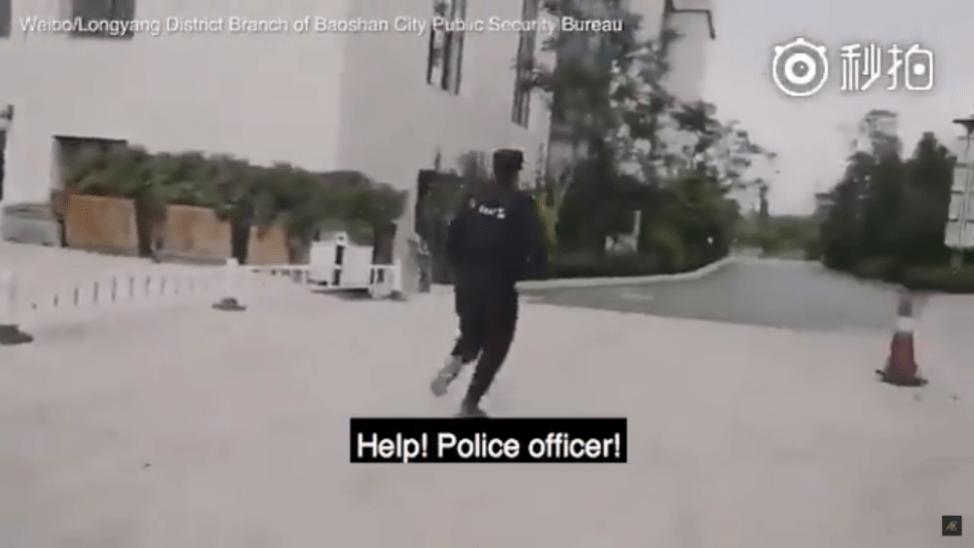 中国警察直伝ナイフを持ったヤバいやつへの対処法
