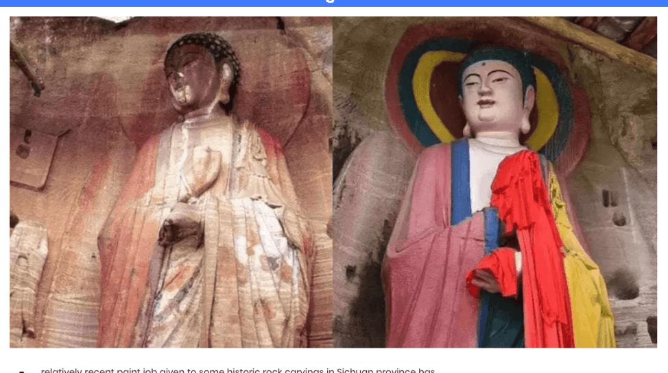 中国で1000年前の仏像修復失敗で炎上