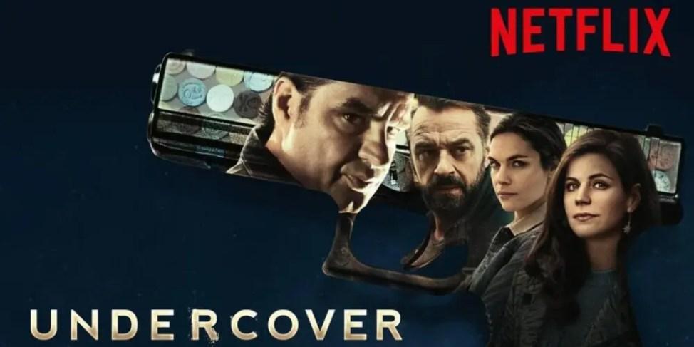 Netflix「アンダーカバー秘密捜査官」