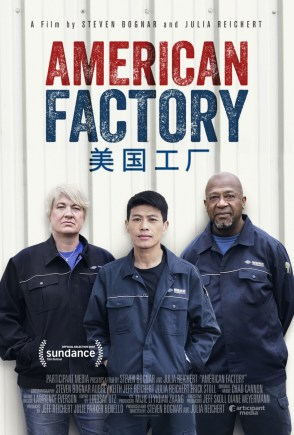 Indústria Americana - Filme 2019 - AdoroCinema