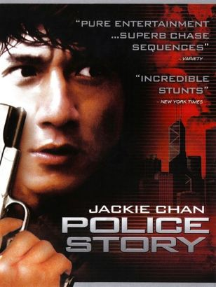 Police Story : Poster