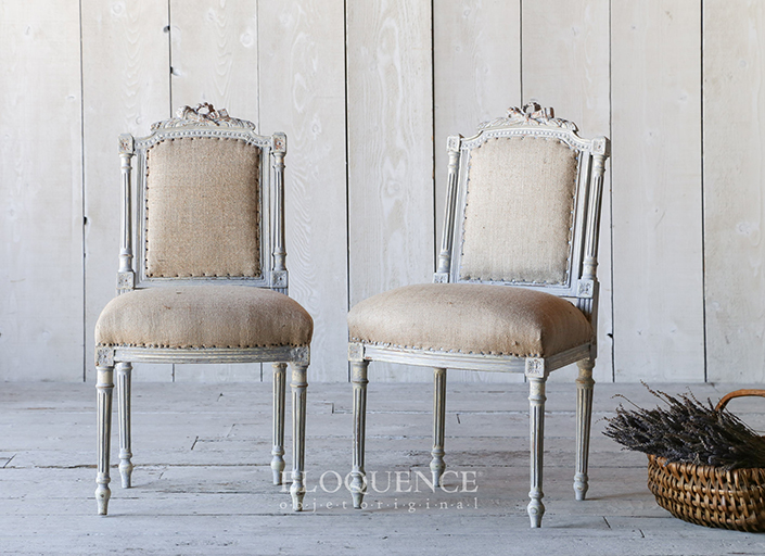 vintage dining room chairs small wingback chair slipcovers 6 beautiful 4