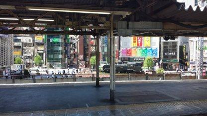 At the station waiting for the train to Kawasaki City