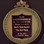 2013 Japan Silver Medal - Men's Team randori