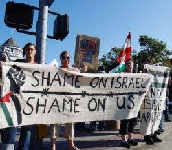 Shame on Israel, Shame on US