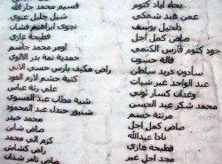 names in Arabic of Iraqi civilians who have died in the war