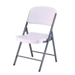 White Folding Chair Covers Office On Sale Lifetime Plastic Chairs Cheap How To Make Back For Spandex