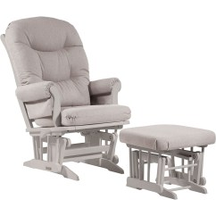 Toys R Us Glider Chair Metal Chairs Vine Rocking Dutailier Ultramotion Fauteuil Traa Neau Multiposition Inclinaison
