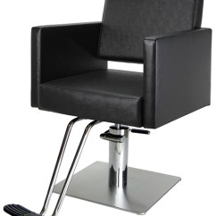 Salon Chairs For Sale Nursing Chair Stool Cheap Aria Modern Styling On Square Base Buy Rite