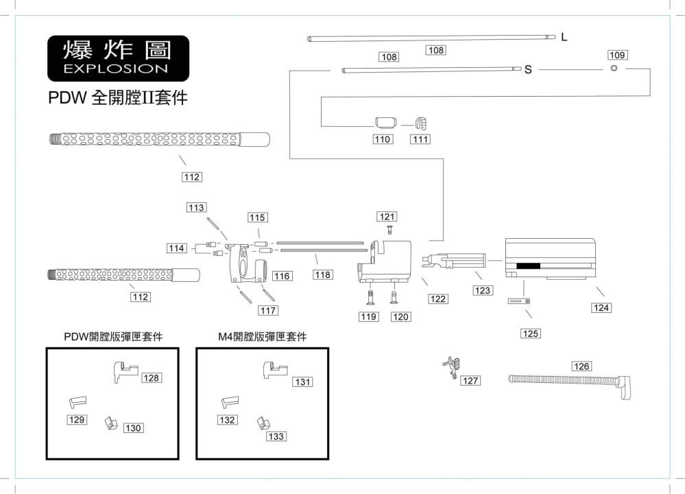 medium resolution of we manuals mini maglite parts diagram daytonva150 mini maglite