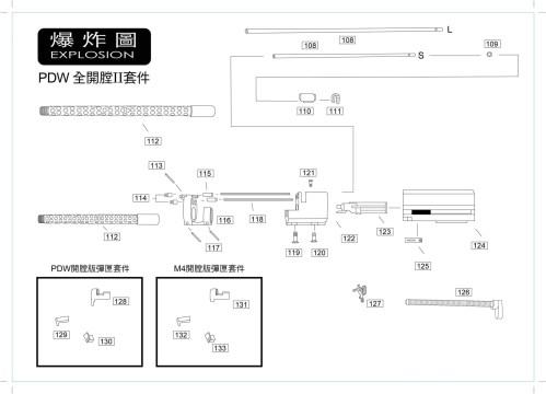 small resolution of we manuals mini maglite parts diagram daytonva150 mini maglite