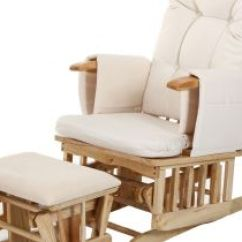 Nursing Chair Babies R Us Covers Vancouver Bc Uk The New Collectionlist Buy Your Baby Weavers Recline Glider Stool From Kiddicare