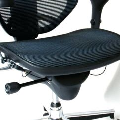 Office Chairs With Back Support Uk Graco Rittenhouse High Chair Meditation Amazon Astonishing Ergonomic Download By Size Handphone Tablet Desktop Original To