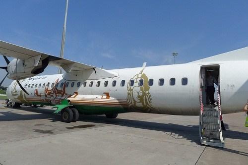 亞洲精品航空-曼谷航空 Bangkok Airways 初體驗 | Brad 旅遊日誌