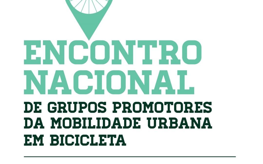 I Encontro Nacional de Grupos Promotores da Mobilidade Urbana em Bicicleta