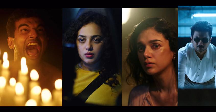 psycho-teaser-tamil