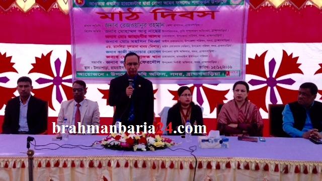 brahmanbaria-krisi-math-dibosh-dc-picture-15-12-16