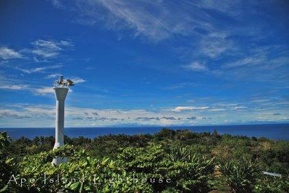 Apo Island Lighthouse