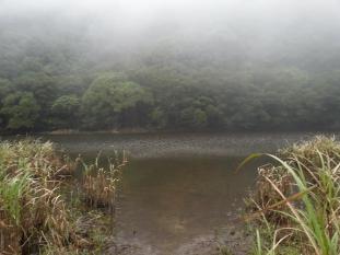 Ilihan crater lake. Photo: Agnes Caisido