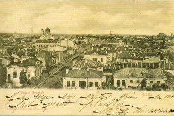 Strada Stefan cel Mare, fosta Raionului pana in 1885