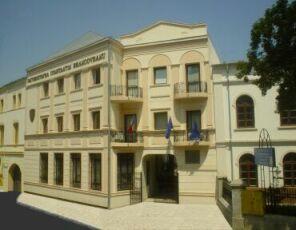 Universitatea  Constantin Brancoveanu  Braila
