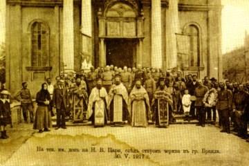 Biserica Acoperamantul Maicii Domnului din Braila