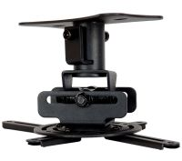 Buy OPTOMA OCM818B-RU Projector Ceiling Mount | Free ...