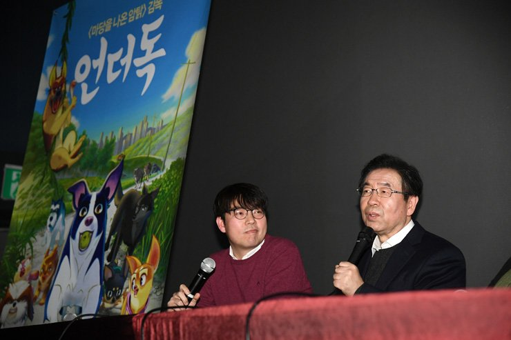 Seoul to officially shut down all dog butcheries thanks to animated film