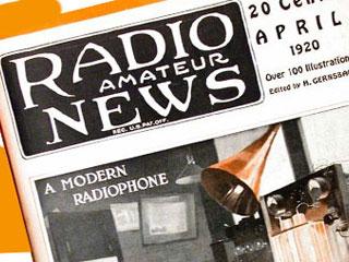 NEWS/UPDATE