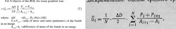 Equation1_from_1995_and_1985