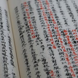Jueju - Chinesische Gedichte