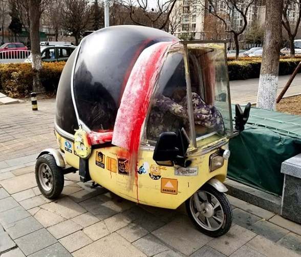 Awesome Beijing Car