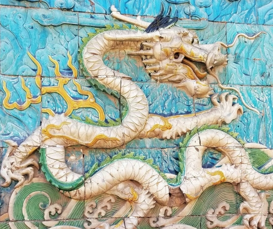 Dragon Wall at the Forbidden Temple in Beijing