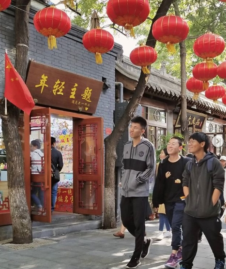 Beijing Hutong Old Streets