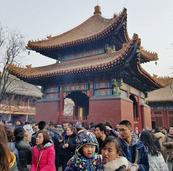 Beijing is Crowded