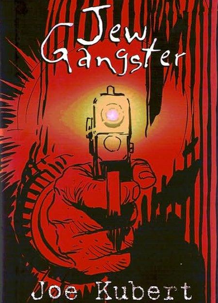 jew_gangster_judio_joe_kubert