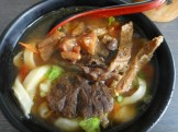 Beef Noodle Soup With Tendon and Stomach
