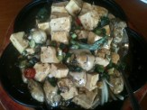 Hakka Style Tofu With Hot Peppers