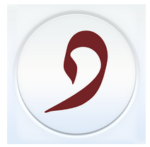 تحميل تطبيق الديوان al diwan للايفون مجانا