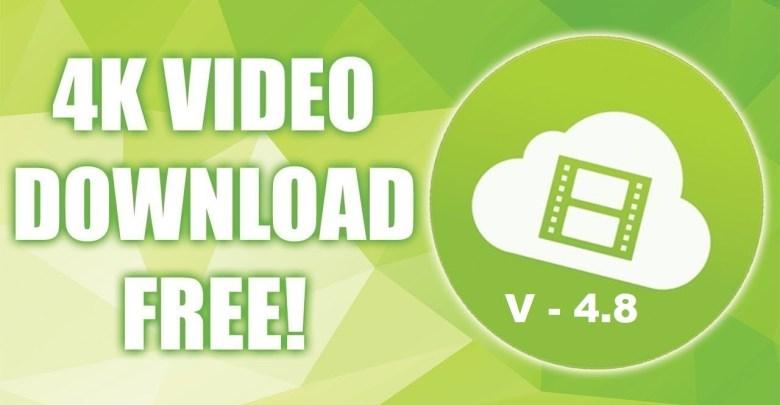نتيجة بحث الصور عن 4K Video Downloader