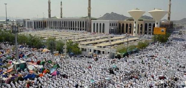مسجد نمرة مكة